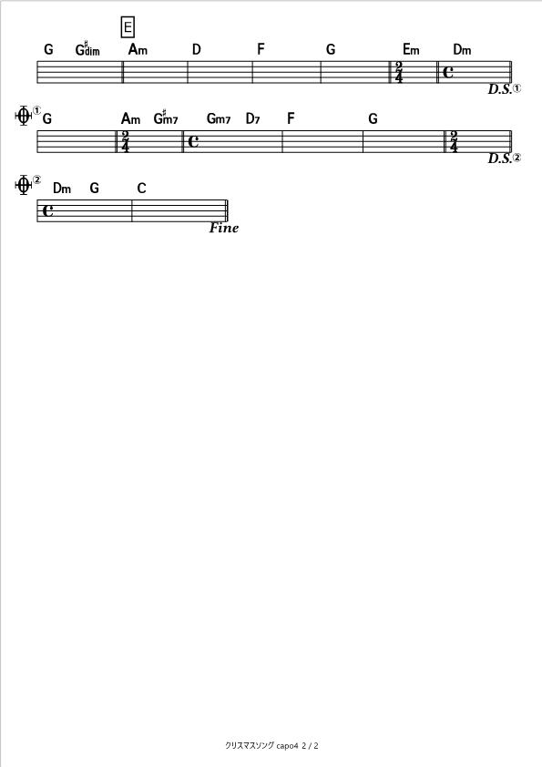 クリスマスソング capo.4